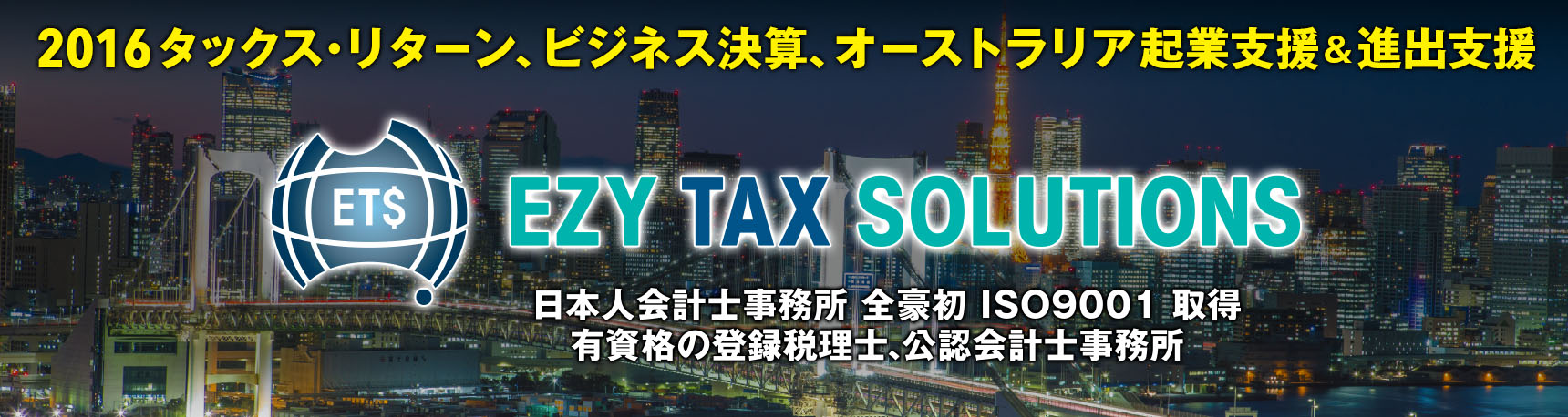 Ezy Tax Solutions