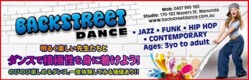 Back Street Dance