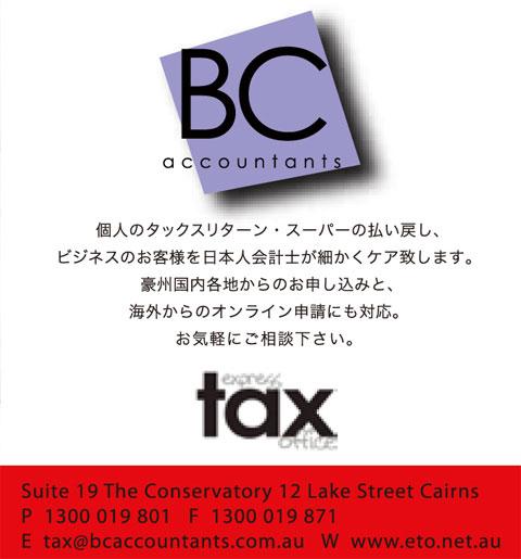 BC Accountants