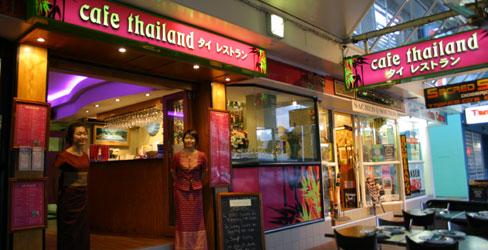 Café Thailand