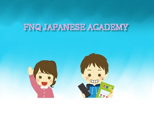 FNQ Japanese Academy