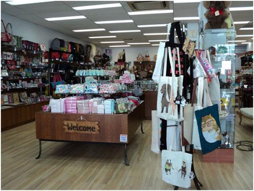 Fujii Store