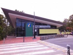 Kuranda Vistor Information Centre
