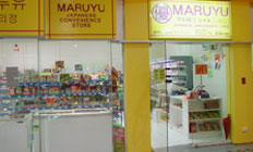 Maruyu Cairns Japanese Convenience Store