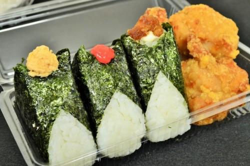 Onigiri Café OMU