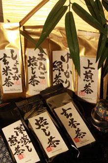 <p>● BUSK ‐人気茶屋- キュランダのお土産としても大人気のお茶屋。 人気はユーカリ緑茶、まんご焙じ茶、しょうが玄米茶!お店でも試飲できますよ!</p>