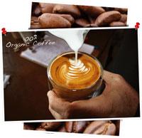 <p>コーヒーは100%オーガニックコーヒー豆を使用。 クリスピーバンとコーヒーを食し、幸せな時間をお過ごしください。</p>