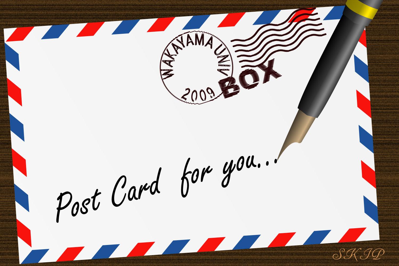 ホストファミリーへの手紙の書き方