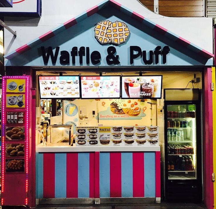 Waffle & Puff