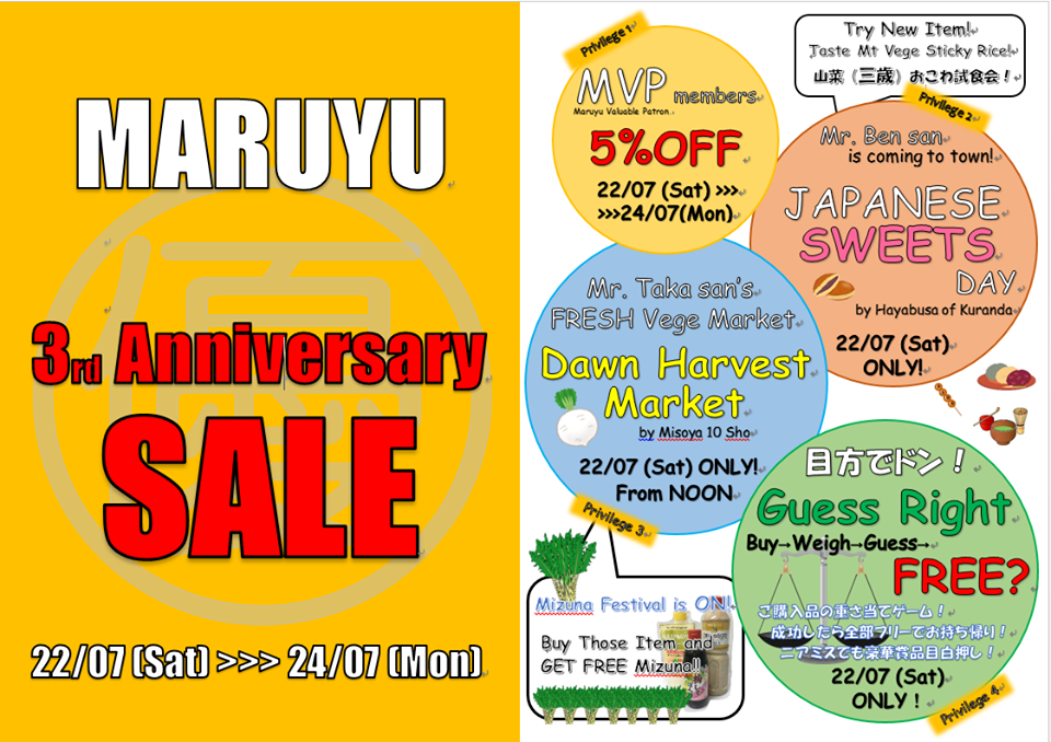 MARUYU 3rd BIRTHDAY SALE!!