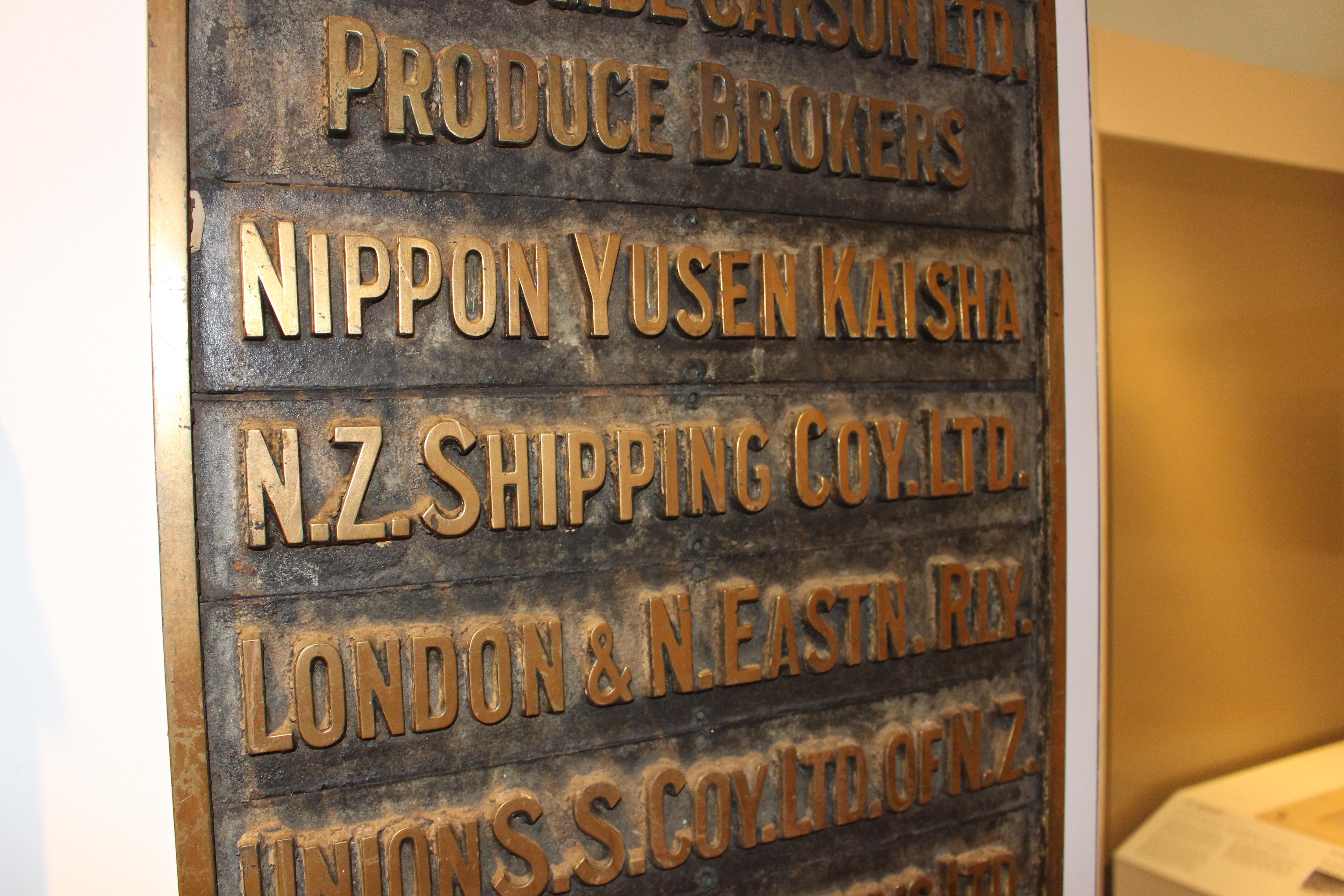 <p>ミュージアムの中にはNIPPON YUSEN KAISHA(日本郵船会社)の名前も!</p>