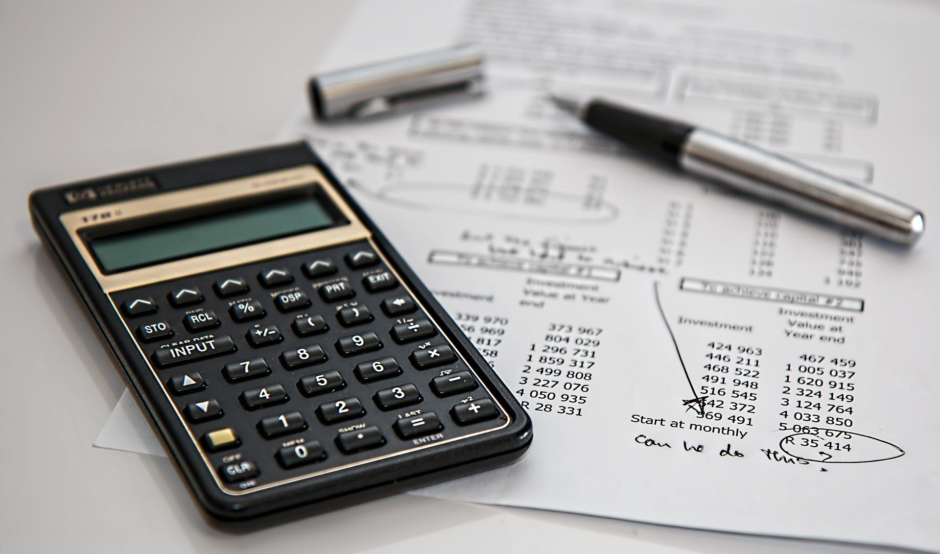 2018年度の税率と変更について
