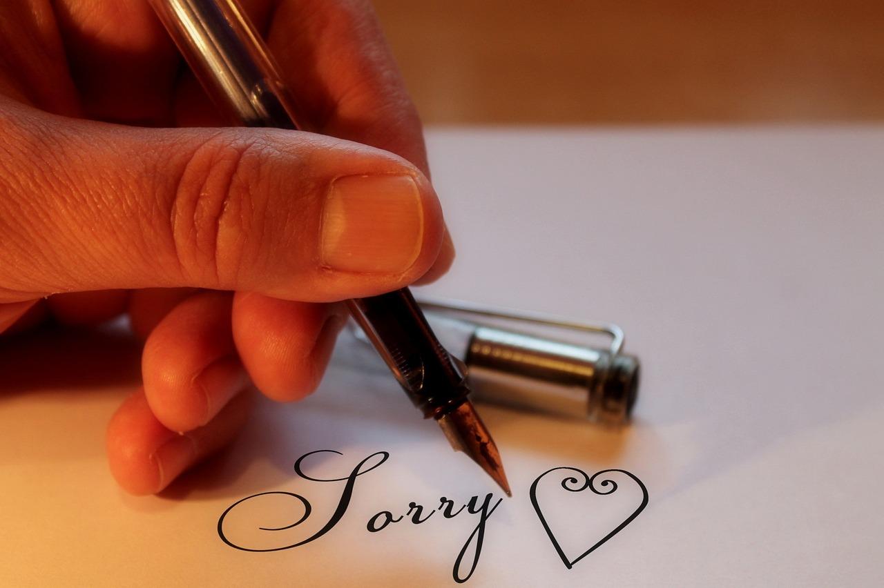 「すみません」の法的効力