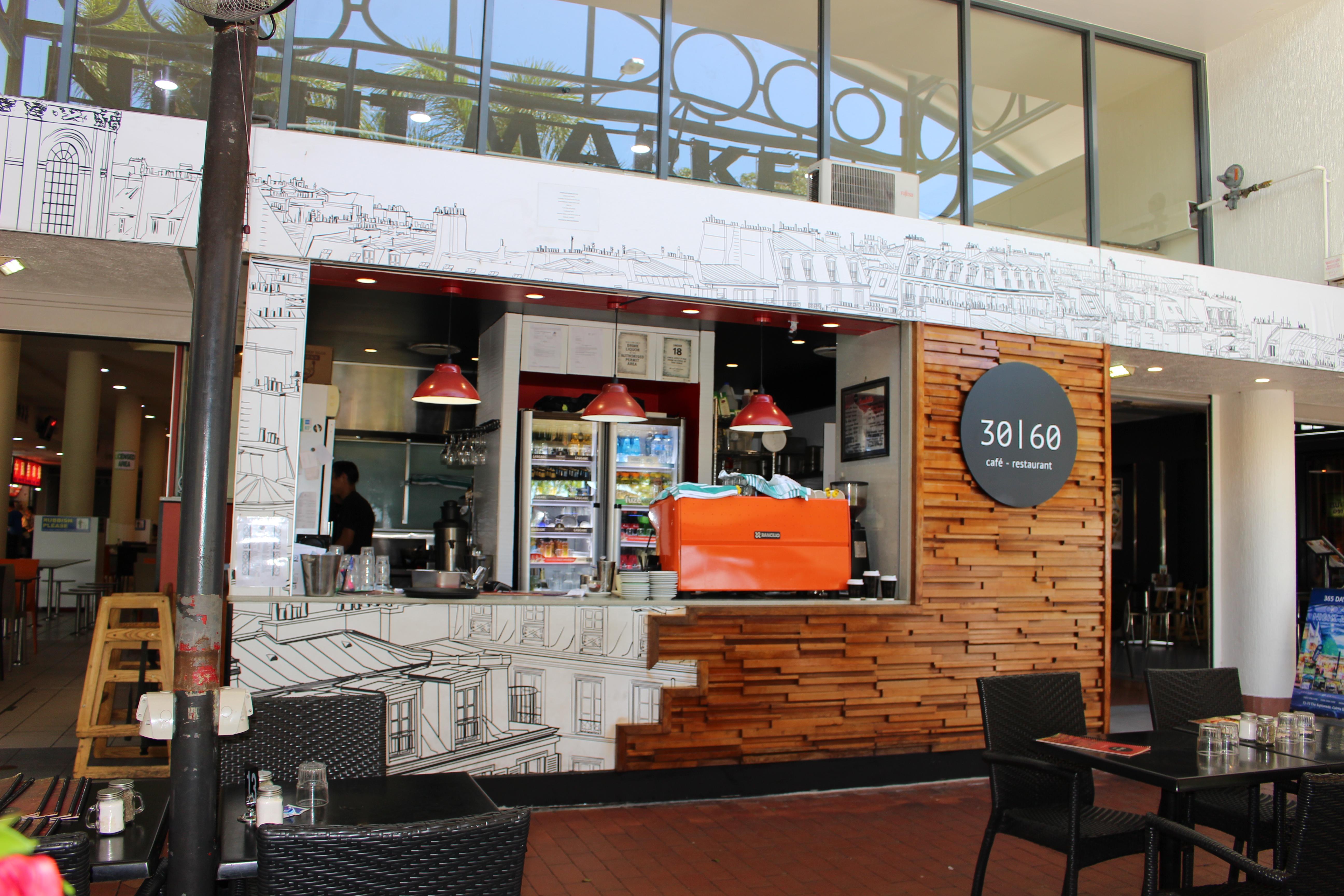 3060 Cafe Restaurant