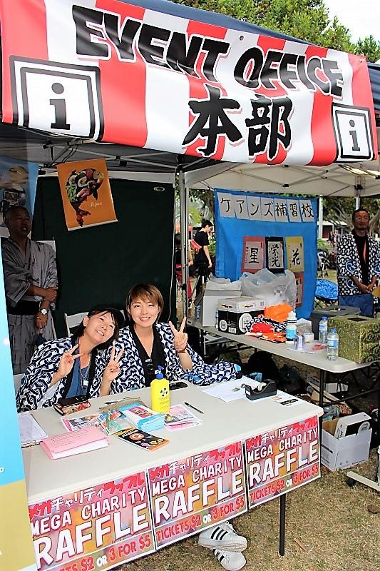 Cairns Bon Dance Festival ケアンズ盆踊り大会