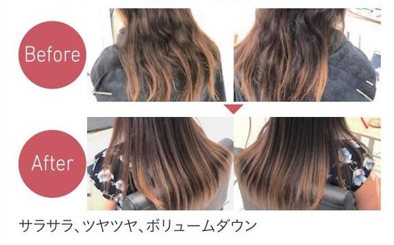 <p>ケアンズの雨季は、髪がくせ毛だと広がりやすく、まとまりづらい、</p> <p>扱いが面倒だったりしますよね。</p> <p>Comachiでは、そんなお悩みを解決します。</p>
