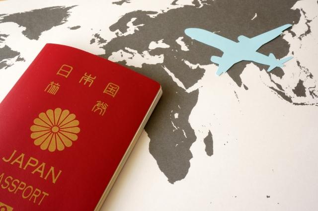 旅券(パスポート)について