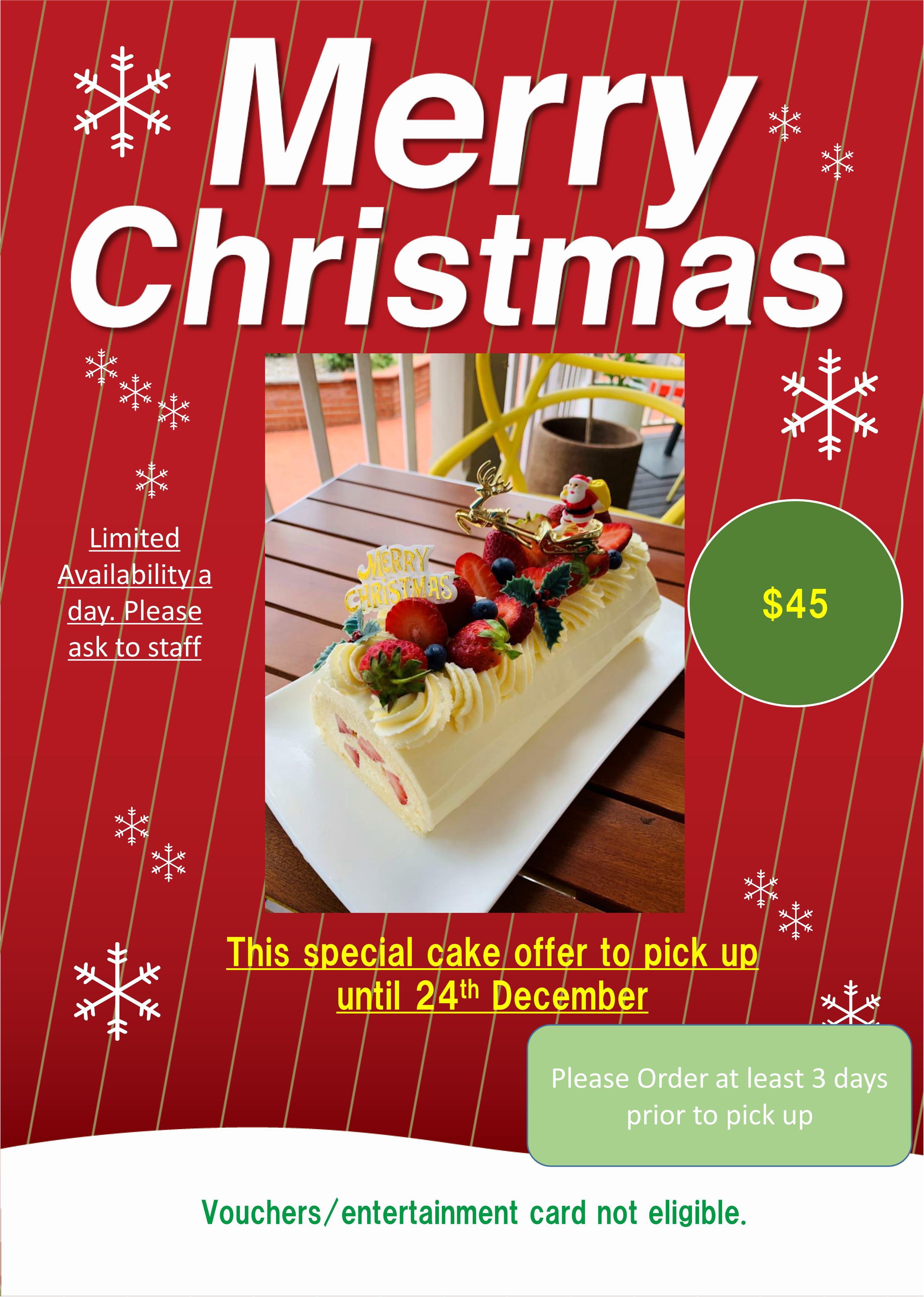 クリスマスケーキの予約開始!