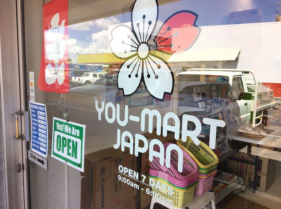 You-Mart Japan